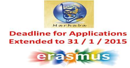 Deadline for Erasmus-Marhaba scholarship applications extended to 31 / 1 / 2015